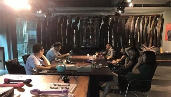 8两性情趣用品标准化工作组赴广东调研